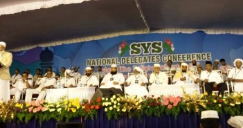 SYS NATIONAL CONFRENCE